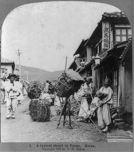 A typical street in Fusan, Korea
