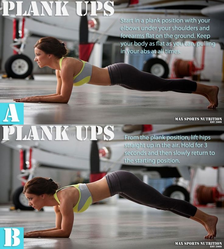 Plank Ups  It's so hard to find exercises that don't hurt my wrist, I'll def. be trying this!