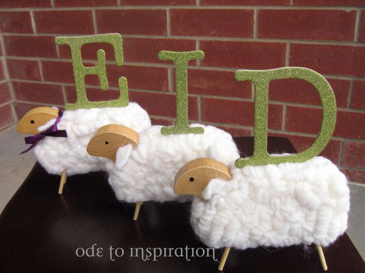 Eid al adha lambs decoration