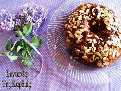 Tsoureki with chocolate & orange - ( Greek Easter Bread)Τσουρέκι με σοκολάτα και πορτοκάλι