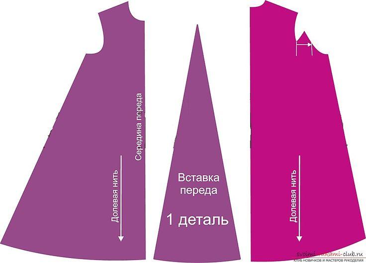 фото-схема для выкройки платья. Фото №3