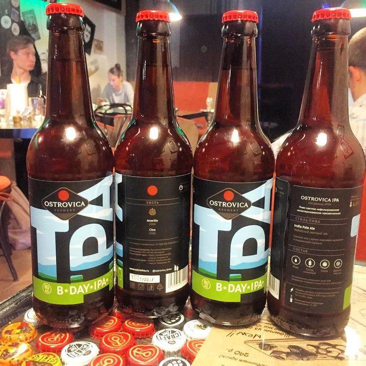 НОВИНКА ПРИЕХАЛА! Пивоварня из г. Аша @ostrovica_brew каждый год в честь своего дня рождения в 2014 году а это уже 3 года назад варит специальное #крафтовоепиво под это событие встречайте в баре @craftminibar новинку #bdayipa  #крафтовыйбар #воеводина6 #плотинка #Екатеринбург