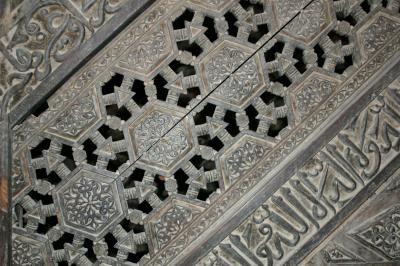 Divriği Ulu Mosque detail