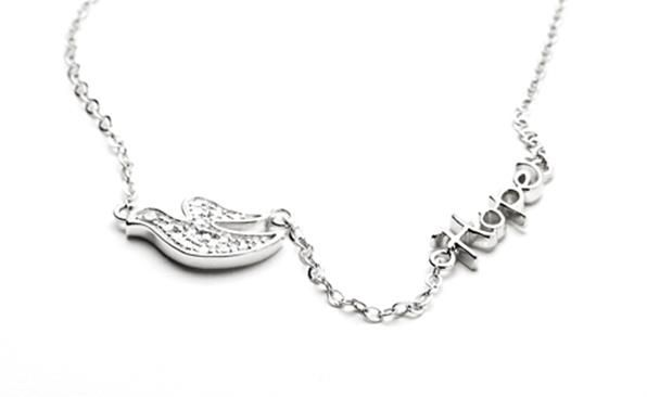 Dainty Hope Necklace from the Dainties Collection.  http://www.sterns.co.za