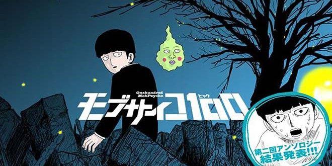 Jadwal Tayang, Trailer, dan Visual Terbaru dari Anime Mob Psycho 100 Diungkapkan