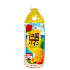 沖縄限定!ポッカ「沖縄パイン」ジュース