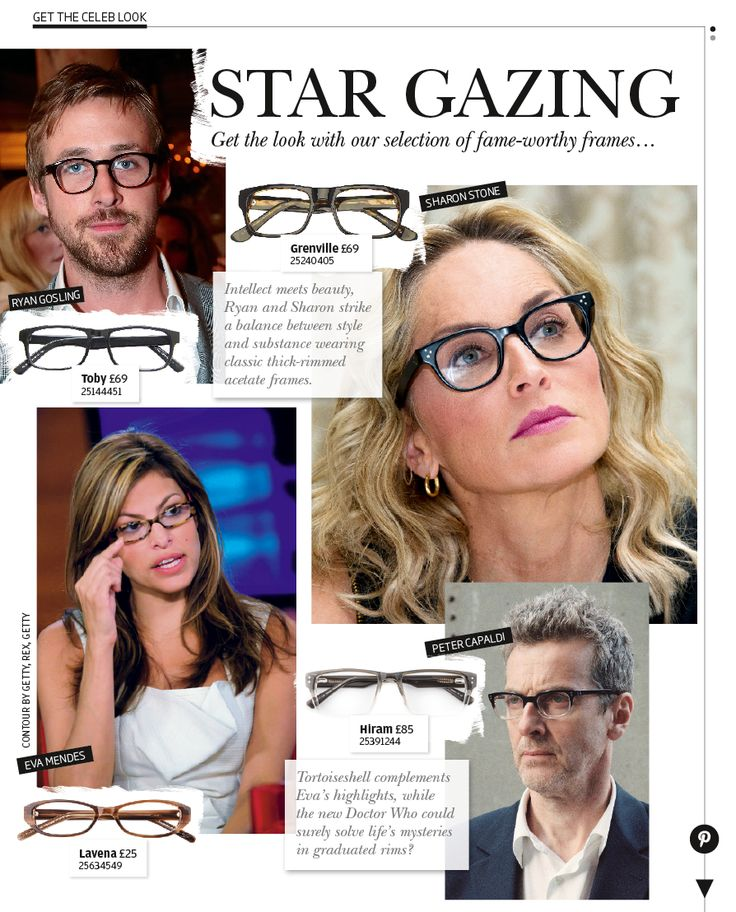 New Specsavers styles in glasses - as seen on specs-wearing stars.