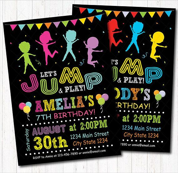 Jump invitation Bounce house invitation Jump invite Pump It