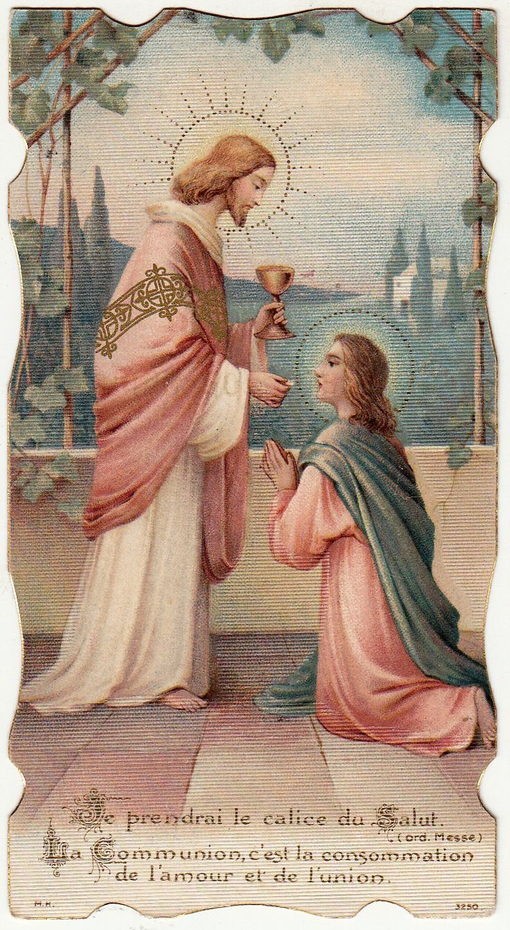 Antique French Holy prayer card First communion souvenir. Circa 1914. Size : 6 x 11 cm LINK to convert in inches You received exactly the old card of this photo! About Holy cards All our holy cards are antique or vintage. They are stamped usually on paper or hand made painted Every card is like a miniature picture, see all details!