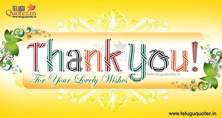 thank you quotes for birthday wishes images - Teluguquotez.in |Telugu quotes | English quotes | tamil wishes | Hindi shayari | Bengali quotes