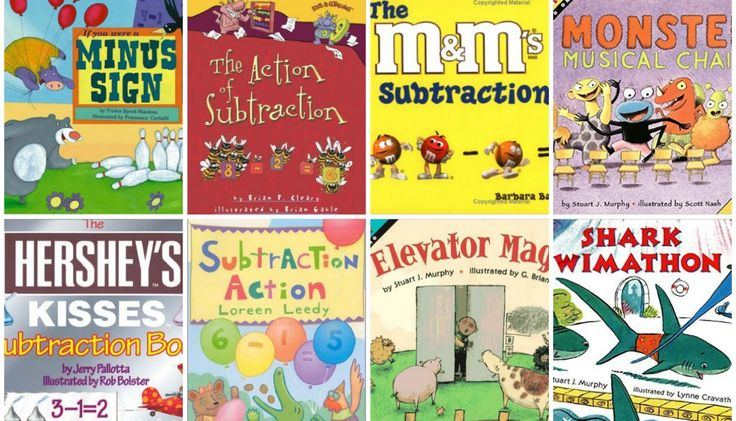 Teaching Subtraction with Picture Books