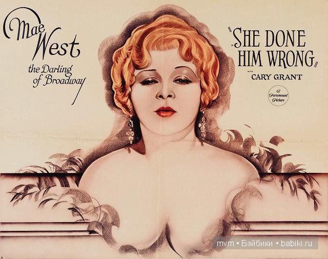 Портретные куклы. Мэй Уэст, Mae West doll / Другие коллекционные куклы / Бэйбики. Куклы фото. Одежда для кукол