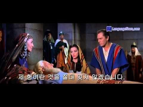 솔로몬과 시바의여왕 (Solomon And Sheba) - 1부