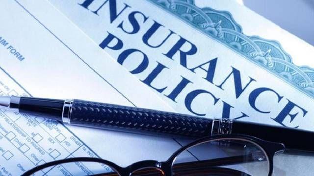 رئيس غرفة القاهرة ندرس توقيع وثيقة تأمين على حياة وممتلكات التجار القاهرة مباشر يدرس مجلس إدارة Insurance Industry Insurance Insurance Firm