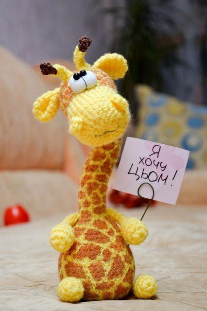 magic filament: жирафчик