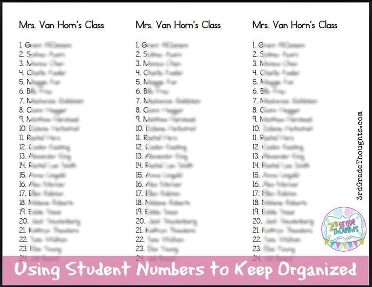 Using Student Numbers to Keep Organized