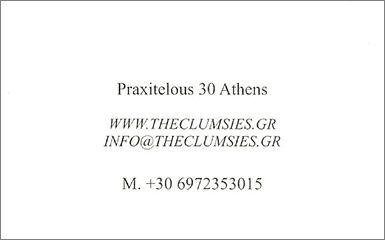 The Clumsies - Πραξιτέλους