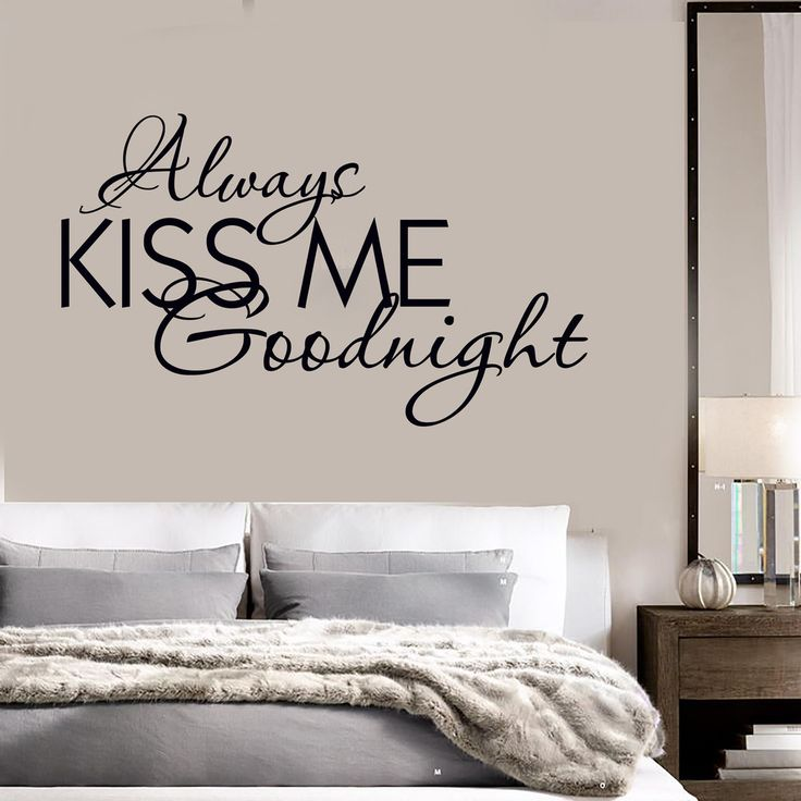 Vinyl decal quote bedrooms always kiss me goodnight wall for Bedroom vinyl quotes