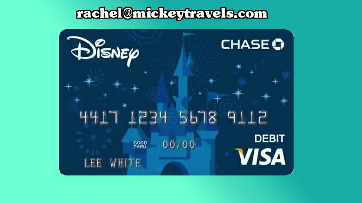 DISNEY VISA CARDHOLDERS: A summer offer just for you! Email rachel@mickeytravels for details °o°