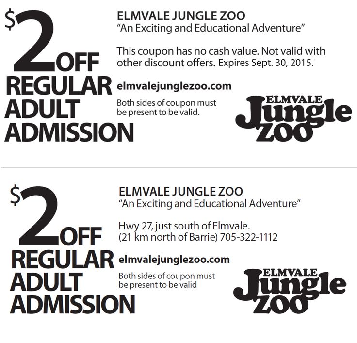 Elmvale Jungle Zoo - 2015 Summer Coupon
