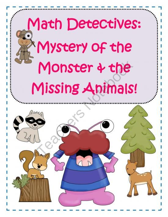 monster mysteries math worksheets 1000 images about mystery pictures math on pinterest. Black Bedroom Furniture Sets. Home Design Ideas
