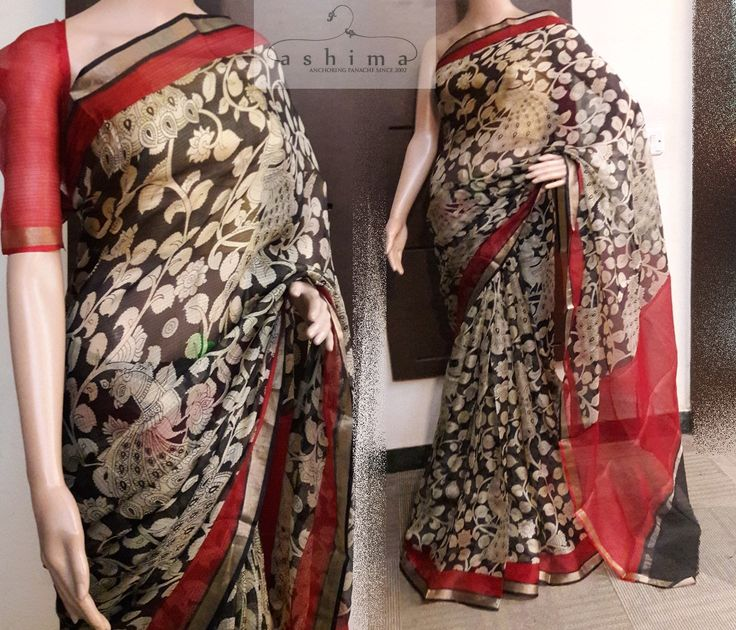 Code:1307171 - Price INR:2890/- , Printed Silk Kota Saree.