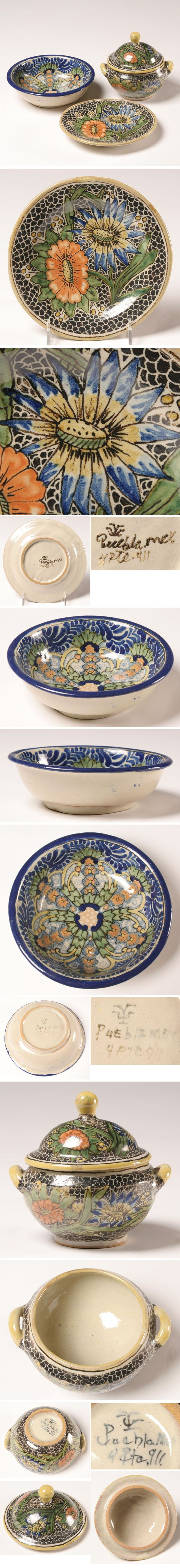 Puebla Talavera Mexican Pottery 3pc Covered Dish