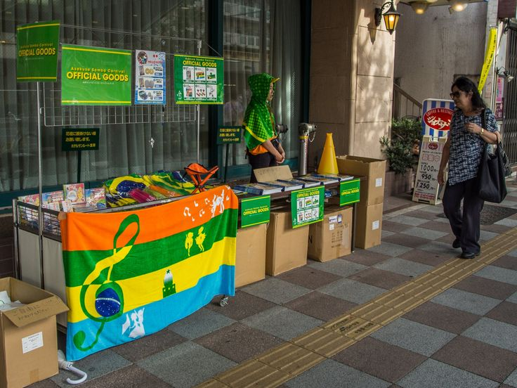 Asakusa Samba Carnival 7/8 For those not interested in food there were also more carnival-specific goods to buy: programs, Brazil-flag towels, CD with samba music etc. on Kokusai Dori #Asakusa, #Samba, #Carnival, #Brazil August 23, 2014 © Grigoris A. Miliaresis