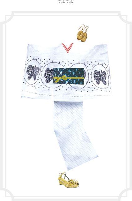 This site has a lot of cute ideas for modern kitsuke!: Cute Ideas