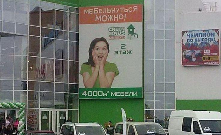 Рекламные приколы и маразмы http://kleinburd.ru/news/reklamnye-prikoly-i-marazmy/  Шрифт Твитнуть Смешные объявления, креативные вывески, сногсшибательные баннеры — всё это в подборке. Смотрите также: Лучшая социальная реклама этого года Оставить комментарий   Источник » Рекламные приколы и маразмы