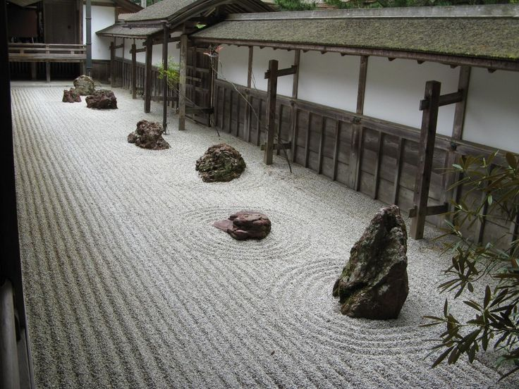 Superieur Beauteous Zen Garden Graphic Design And