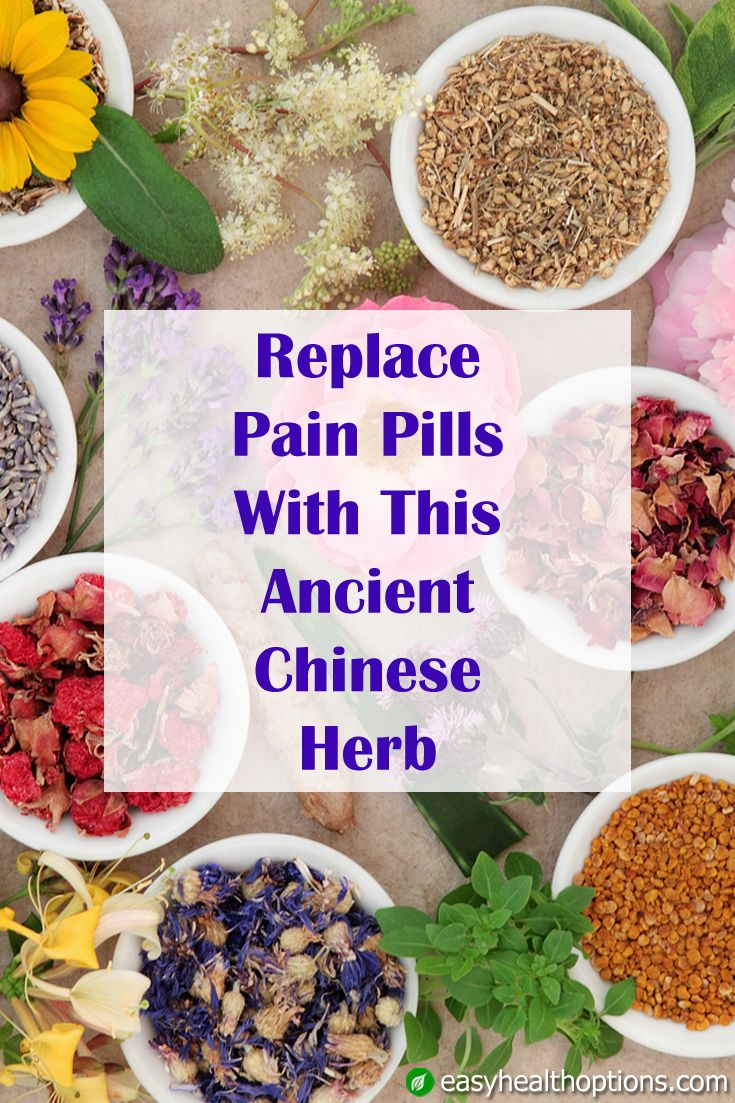 In Traditional Chinese Medicine (TCM), the most effective painkiller is the opium plant, the same plant that inspired modern painkillers. But there are a few problems with opiates… they're extremely sedating and highly addictive. That's why it's time to look to TCM's second most effective painkiller.
