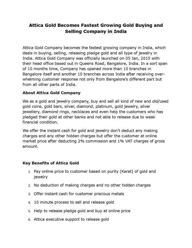 Attica gold becomes fastest growing gold buying and selling company in india