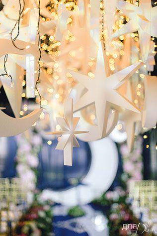 звёздная свадьба