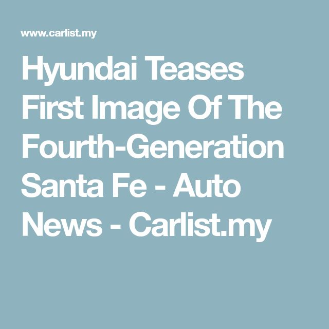 Hyundai Teases First Image Of The Fourth-Generation Santa Fe - Auto News - Carlist.my