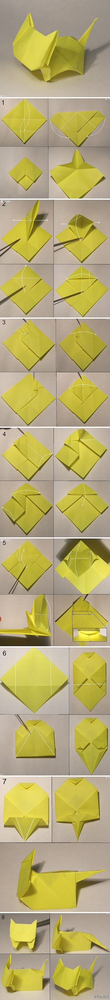 Origami Little Cute Cat: