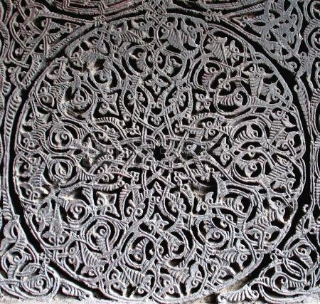 medieval armenian ornament  Фото со стока - 3740407
