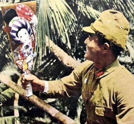happy japanese soldier with folk art gift from home, New Guinea 1942.