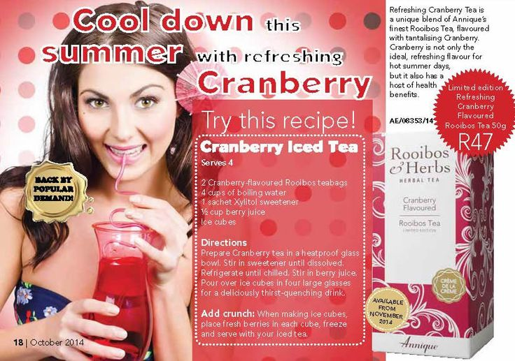 Refreshing Cranberry Flavoured Rooibos Tea http://www.anniquedayspa.co.za/eb_product_list/new-products/