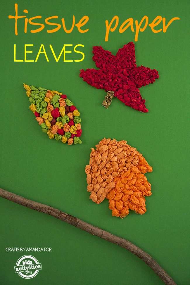 Fall Craft: Tissue Paper Leaves ~ great for fine motor skills!