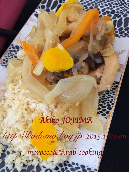 2015.1 morocco&arab cooking school fez tahine