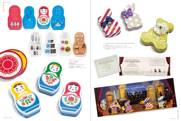 Packaging and Promotional Tools: Girly & Cute Graphics