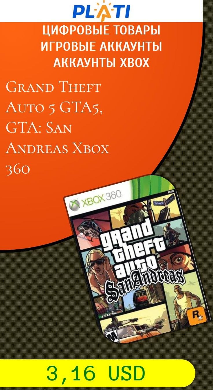 how to download grand theft auto on xbox 360