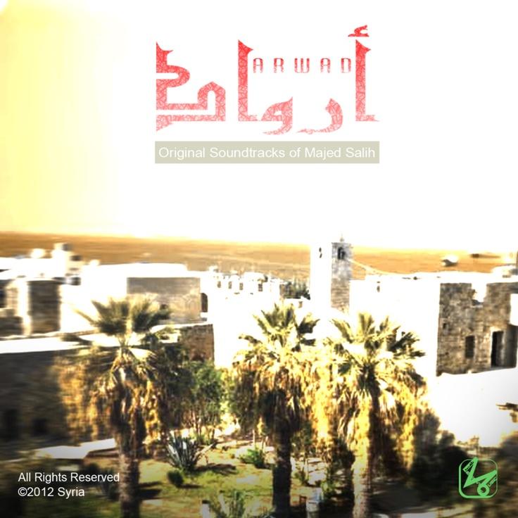 #majedaslih #arwad #design #syria #medievilmusic #island