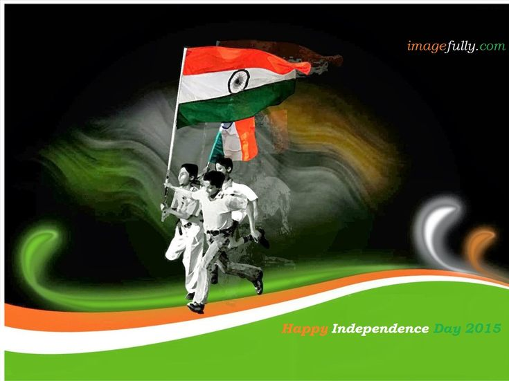 Child Celebration On 15th August Happy Independence Day