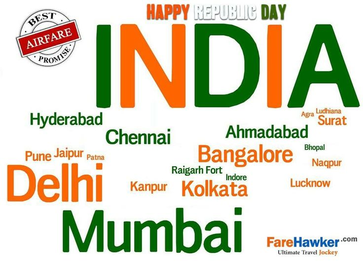 #Sunday, #January 26, 2014 ----#NewDelhi, #India  Republic Day honours the date on which the Constitution of India came into force–on 26 January 1950–replacing the Government of India Act (1935) as the governing document of India.