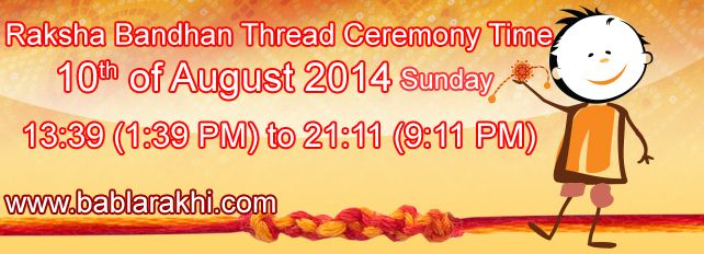 Raksha Bandhan 2014 - know the perfect date, time, muhurat & auspicious time to tie rakhi for Raksha Bandhan 2014. #RakshaBandhan2014 #RakshaBandhan #SendLovetoBrother #rakhi #rakhidate2014