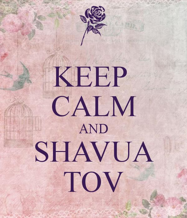 kiddush on shavuot