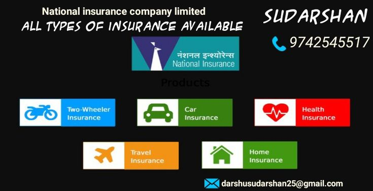 All Insurance Available In 2020 National Insurance Travel