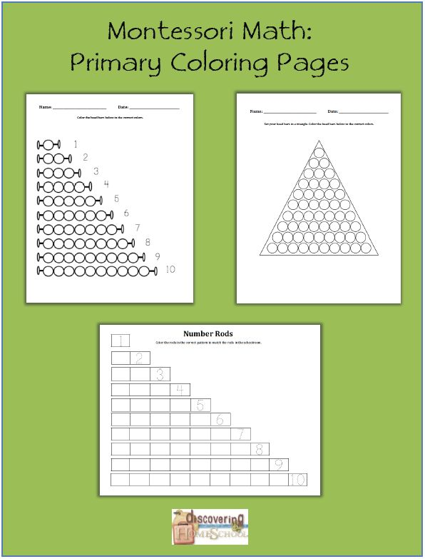 Montessori Math Primary Coloring Pages